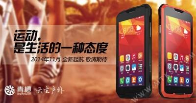 Ini Dia Smartphone Berbodi Kekar dengan Skor Benchmark42062
