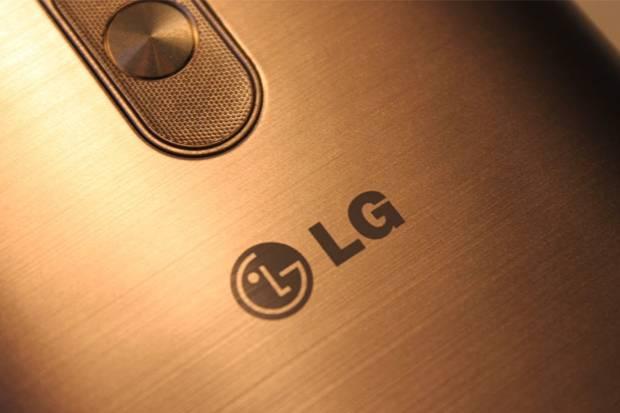 Rumor: LG Bikin Phablet G4Note